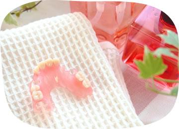虫歯や歯周病、事故で歯を失ってしまったら...